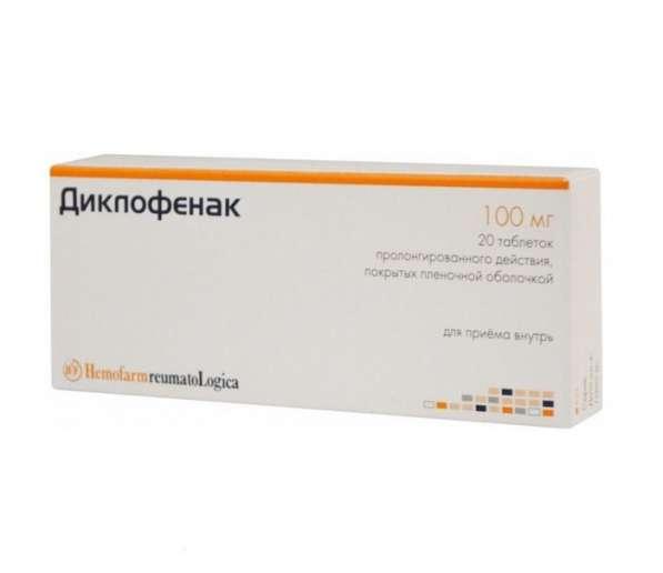Диклофенак, табл., 100 мг, упаковка 20 табл., срок - октябрь