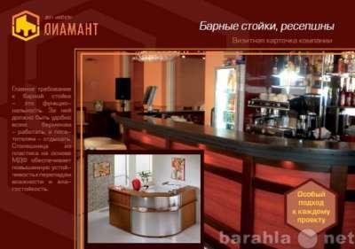 диваны для кафе, бара, барные стойки Дом мебели Диамант