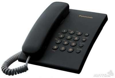 Телефонный аппарат Panasonic KX-TS2350RU