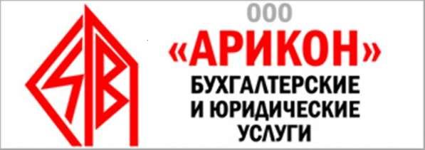 Регистрация юридиических лиц, ИП