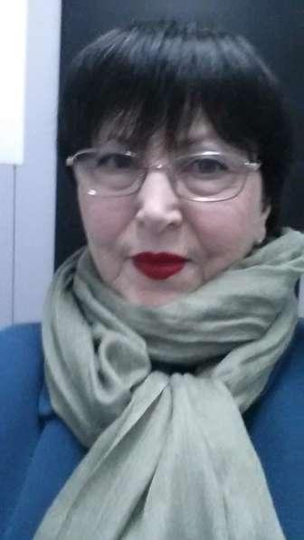 Наталья, 61 год, хочет познакомиться
