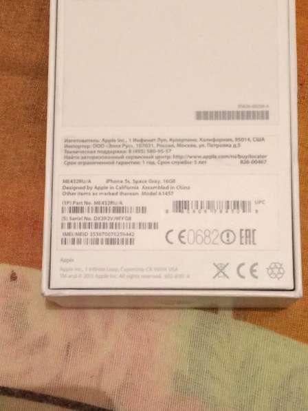 Продам айфон 5s 16 gb Grey