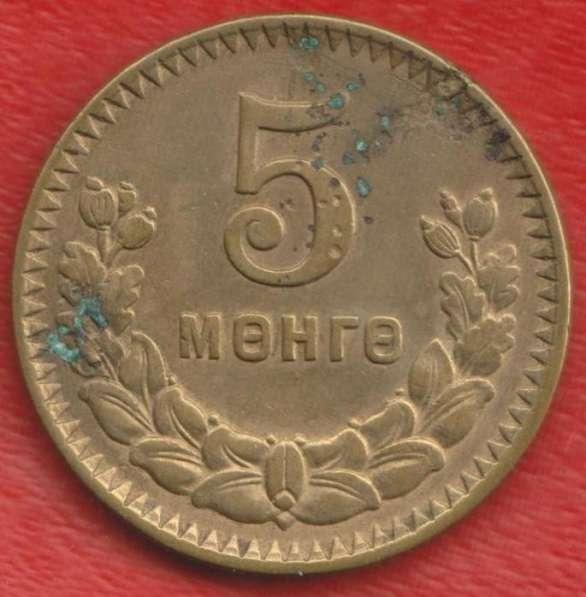 Монголия 5 мунгу 1945 г.