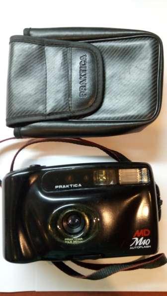 Фотоаппарат пленочный Praktica MD M40