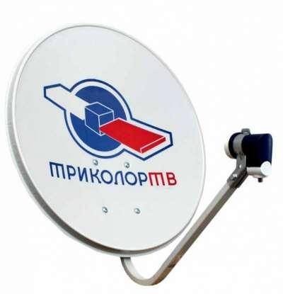 комплект спутникового ТВ Триколор тв в Ейске