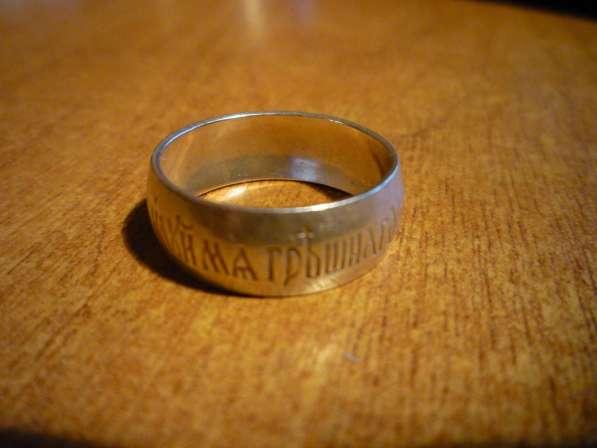 Серебряные кольца с надписью