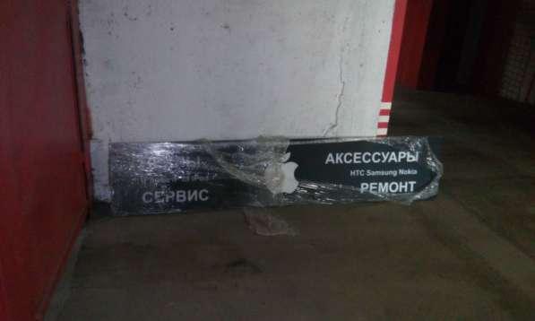 Рекламный щит новый (пластик) в Москве фото 3