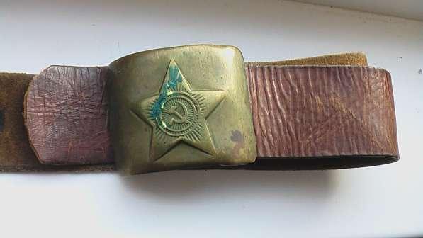 Ремень солдатский коричневая кожа СССР