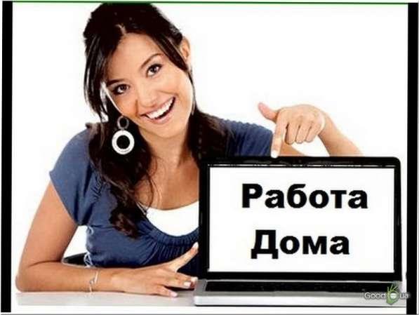 Менеджеp онлайн офиcа