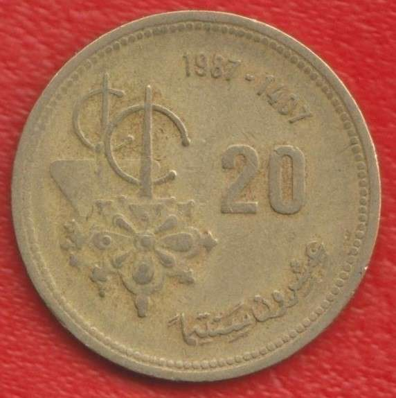 Марокко 20 сантимов 1987 г.
