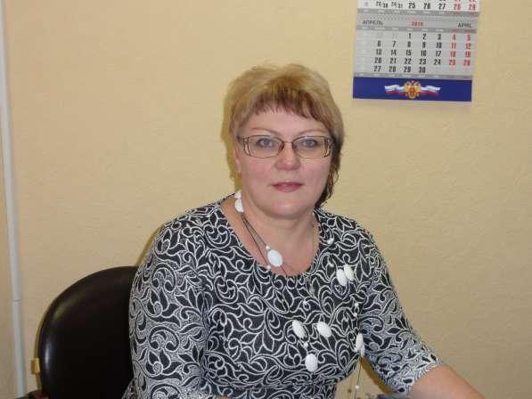 Светлана, 52 года, хочет познакомиться