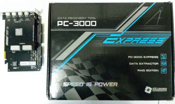 Продам програмно-аппаратный комплекс PC 3000 EXPRESS