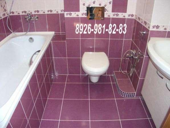 Идеальная ванная комната, туалет под ключ