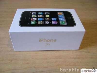 Куплю сотовый телефон Apple