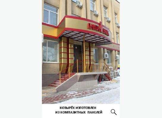 Буквы объёмные таблички облицовка фасада полный цикл рекламы в Ростове-на-Дону фото 10