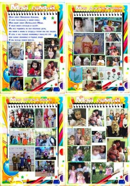 Портфолио с вашими фотография для школы или детского садика в Батайске фото 7