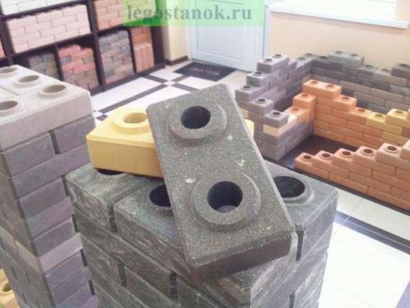 Продается строительный Лего кирпич
