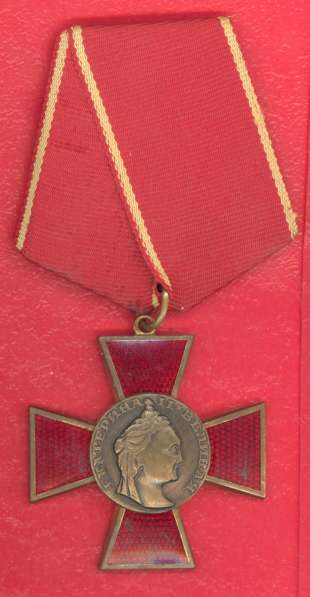 Орденский знак «Екатерина Великая» с документом
