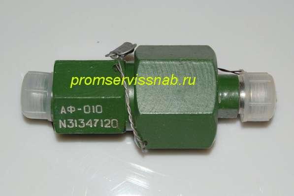 Фильтр АФ-002, АФ-003М, АФ-005М и др в Москве фото 14