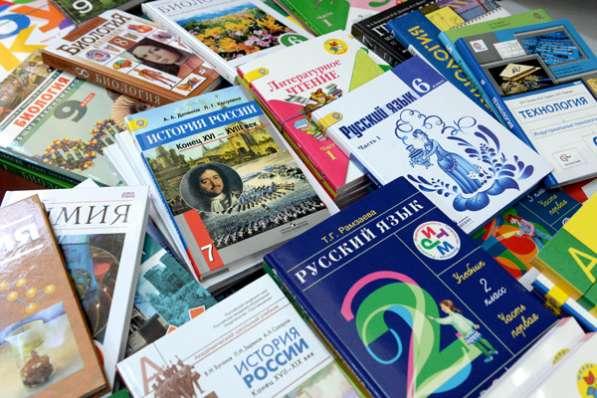 Учебники для 8-го и 9-го класса