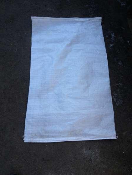 Мешки п/п на 50 кг, б/у; и мешки на 25 кг, б/у в фото 3