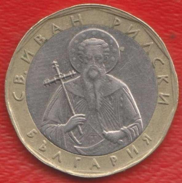 Болгария 1 лев 2002 г. Святой Иван Рильский