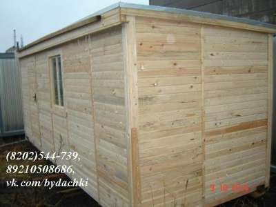 Дачные вагончики (бытовки) деревянная це