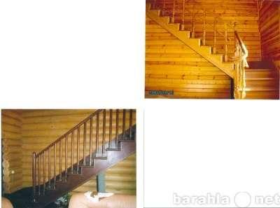 Дубовые лестницы.Изготовление,монтаж. STAIRWAYS Дуб,ступени,тетива