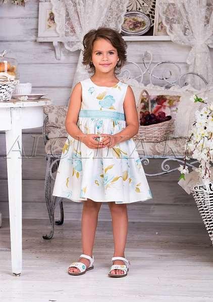 Платье для девочек арт.563