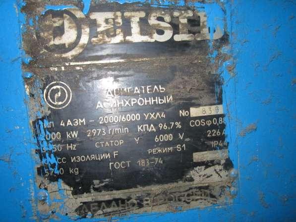 Электродвигатель 4АЗМ2000/6000УХЛ4 в Клине фото 3