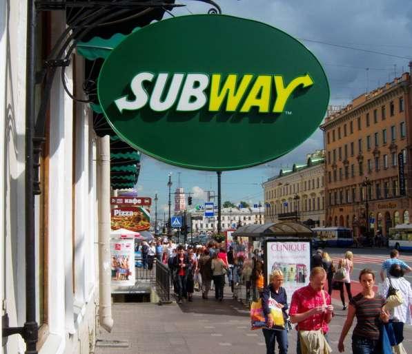 Продаю ресторан Subway. Франшиза