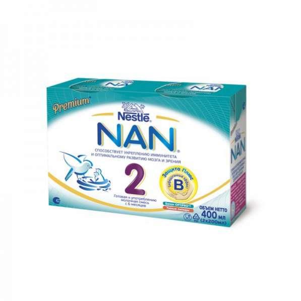 Готовая к употреблению смесь Nan2