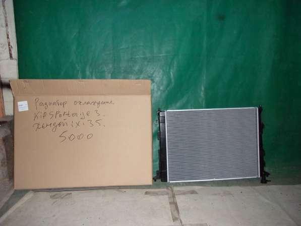 Радиатор охлаждения Kia Sportage IX35 5000