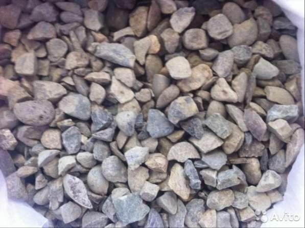 Щебень в мешках 5-20 (мешки по 50-58 кг)
