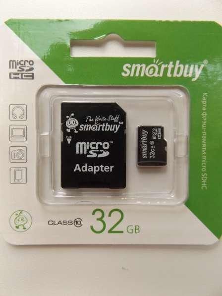 Карта памяти microSD 32Gb SmartBuy с адаптером