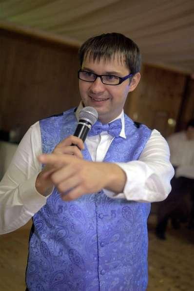 Ведущий свадеб!
