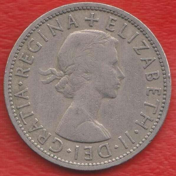 Великобритания Англия 1/2 кроны 1955 г. Елизавета II полкрон в Орле