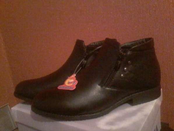 Весенний ботинки (м)