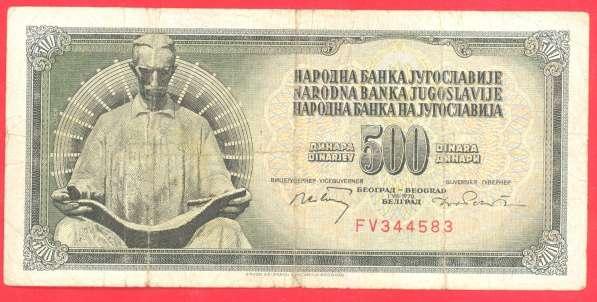 Югославия 500 динар 1970 г