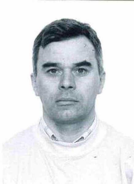 Специалист по метрологии (г. Екатеринбург)