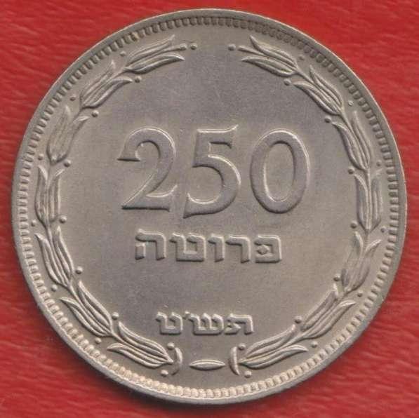 Израиль 250 прут 1949 г. без жемчужины год-тип