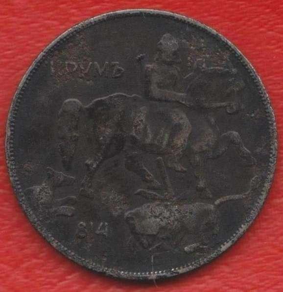 Болгария 10 лев 1941 г