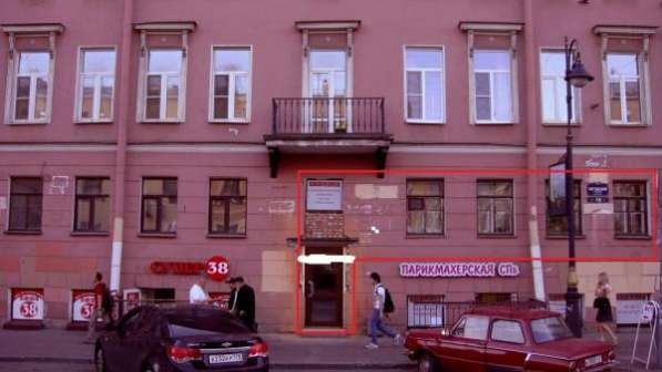 Торговое помещение по адресу Лиговский пр. д. 119