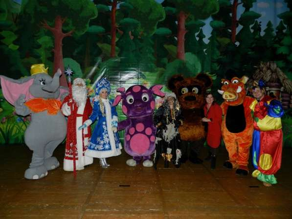 Детские праздники, контактный зоопарк(выездной),аниматоры