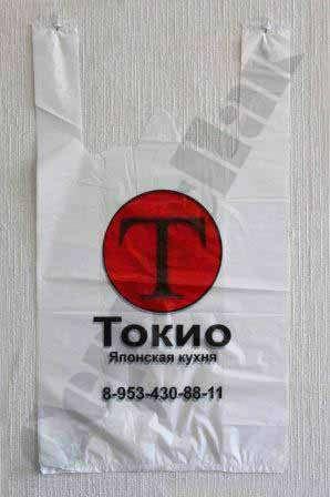 Пакеты с логотипом для суши-баров