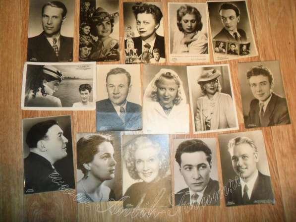 Открытки. Артисты. 1940-1950 года