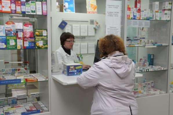 Сеть из 3-ех аптек. Зарегистрированная марка