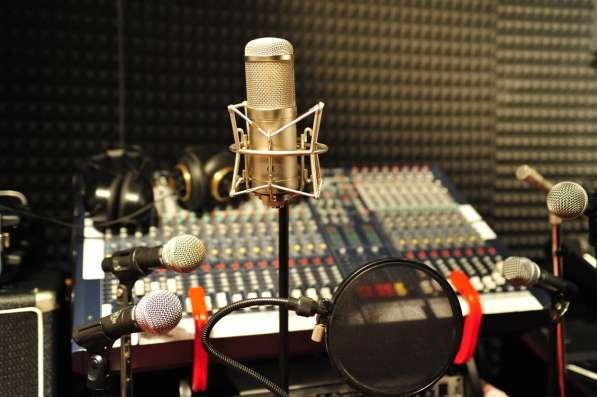 Студия звукозаписи в собственность. Варна. Болгария
