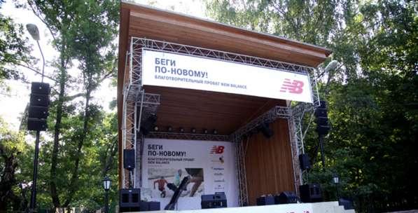 Аренда звука, света Москва, прокат спецэффектов, аренда сцен