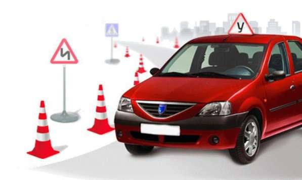 Уроки вождения на Вашем автомобиле